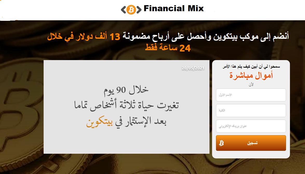 Financial Mix